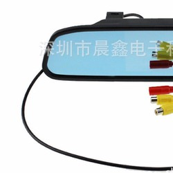 """Màn hình gương chiếu hậu chống chói 4.3"""" MH-2.5"""