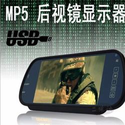 """Màn hình ô tô MP5 7.0"""" MH-2.4"""
