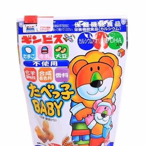 Bánh Quy Hình Thú Ginbis Nhật Bản Bổ Sung DHA Hộp 63g