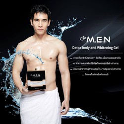 Sữa Tắm Detox The Men