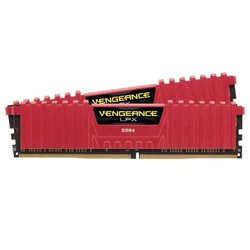 Ram Corsair 8GB DDR4 Bus 2133 CMK8GX4M2A2133C13R [2 x 4GB]