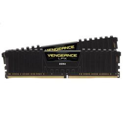 Ram Corsair 8GB DDR4 Bus 2133 CMK8GX4M2A2133C13 [2 x 4GB]