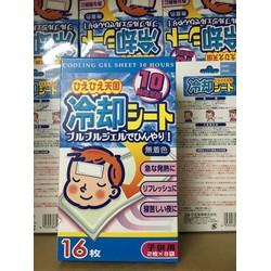 Miếng dán hạ sốt trẻ em-Hàng xách tay Nhật
