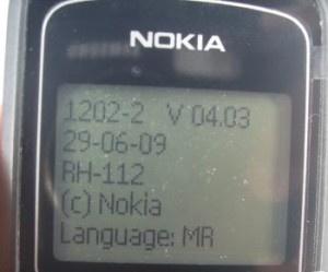 nokia 1202 5