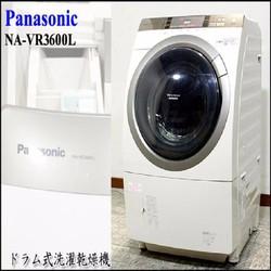 Máy giặt nội địa nhật Panasonic NA-VR3600L