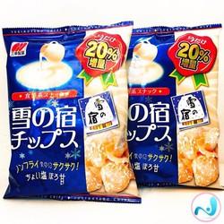 Bánh gạo cà phê sữa Seika - hàng xách tay Nhật Bản