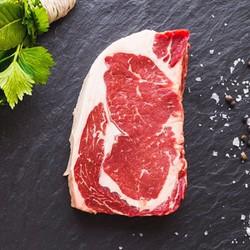 Đầu Thăn Ngoại Bò Mỹ Loại Choice 1kg cắt lát 2cm