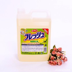 Nước rửa chén Wai 4l hương chanh
