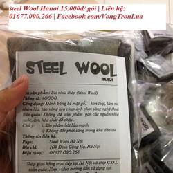 Steel Wool, Bùi Nhùi Thép