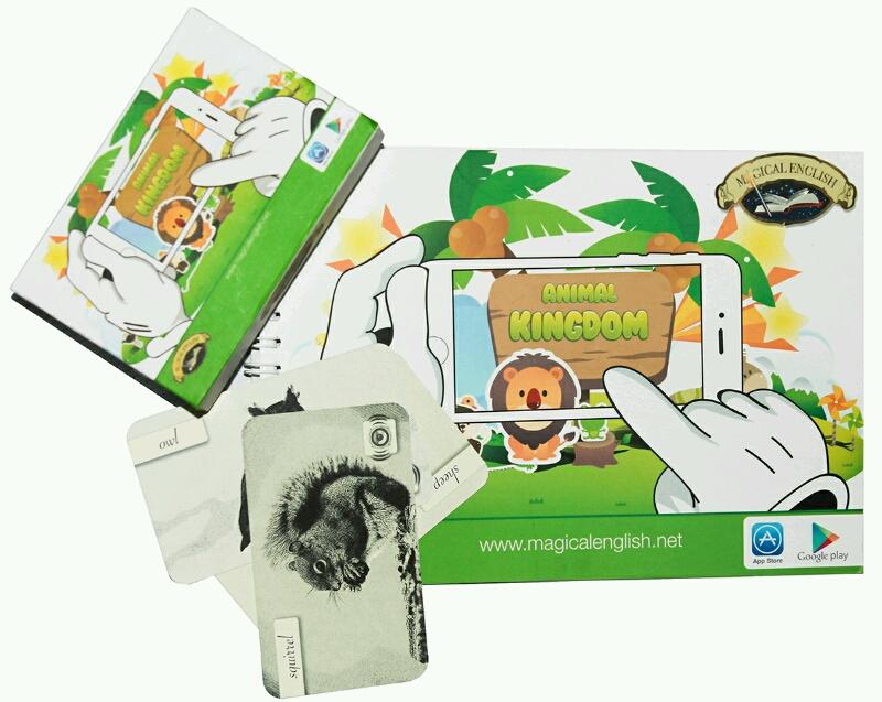 Bộ thẻ học tiếng Anh 3D dành cho bé 2