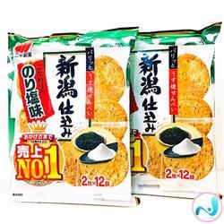 Bánh gạo rong biển MUỐI Seika - hàng xách tay Nhật Bản