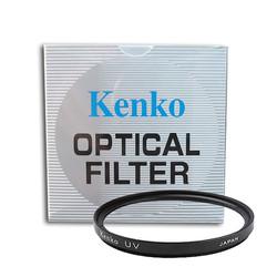 Kính lọc - Filter Kenko UV 62mm