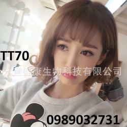 Tóc giả ngắn cá tính Hàn Quốc - TT70