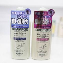 Dầu gội Kích thích Mọc tóc, ngăn ngừa rụng Tóc KAMINOMOTO
