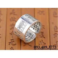 Nhẫn Khắc bát Nhã Tâm Kinh Phật Giáo - NH151