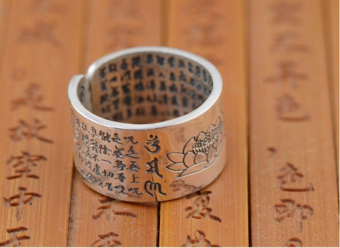 Nhẫn Khắc bát Nhã Tâm Kinh Phật Giáo - NH151 7