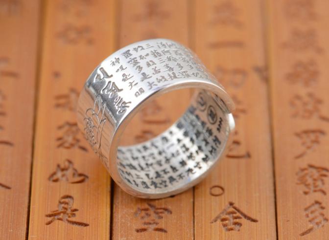 Nhẫn Khắc bát Nhã Tâm Kinh Phật Giáo - NH151 8