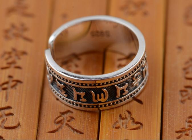 Nhẫn Khắc Thần Chú Om Mani Padme Hum Tây Tạng -NH153 3