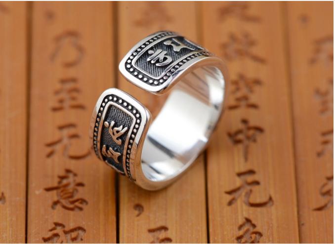 Nhẫn Khắc Thần Chú Om Mani Padme Hum Tây Tạng -NH153 4