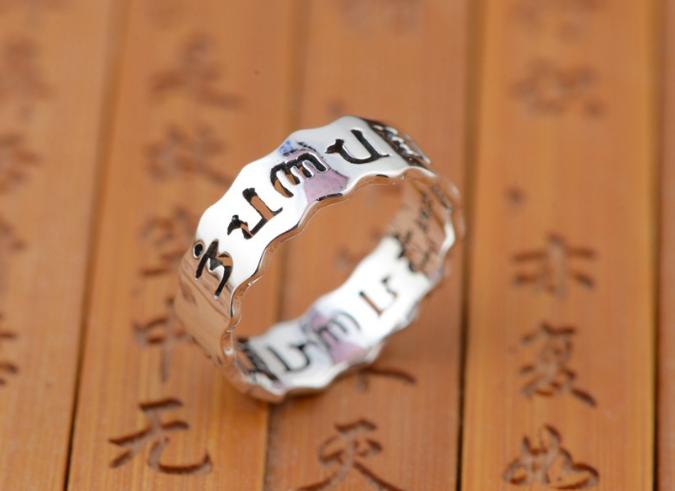 Nhẫn Khắc Thần Chú Om Mani Padme Hum Tây Tạng -NH154 4