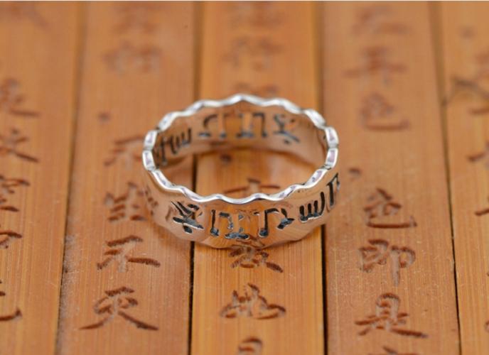 Nhẫn Khắc Thần Chú Om Mani Padme Hum Tây Tạng -NH154 7