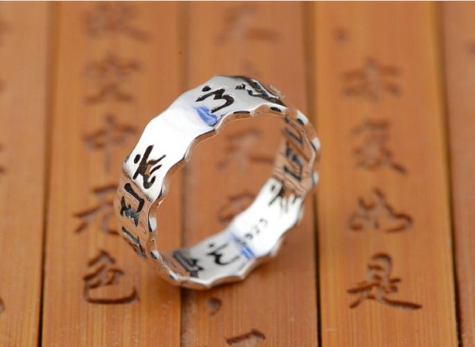 Nhẫn Khắc Thần Chú Om Mani Padme Hum Tây Tạng -NH154 3