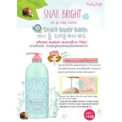 SỮA TẮM SNAIL BRIGHT SNAIL BODY BATH CATHY DOLL