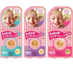 Phấn Baby Pink Mineral pressed powder dùng cho da sáng