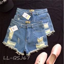 QNU067 - Quần short jean tua rua túi xanh