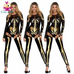 Quần áo Bộ xương vàng