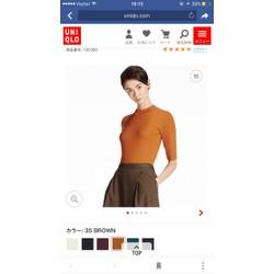 Áo len tăm nữ UNi
