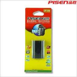Pin Pisen LP-E6 for Canon EOS 5D Mark II, 7D, 60D, 70D, 5D Mark III.