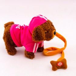 Chó Bông Biết Đi Biết Hát Đáng Yêu NC499