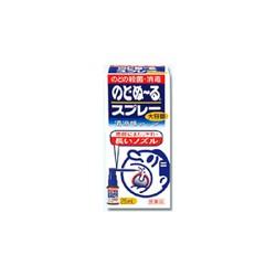 Thuốc xịt họng Nhật Bản 15ml