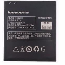Pin Lenovo BL-208