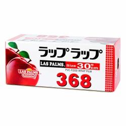 Màng Bọc Thực Phẩm PVC Laspalms MBTP00079974 30cmx368m