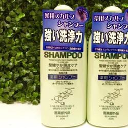 Dầu Gội Mọc và ngăn rụng tóc KAMINOMOTO SHAMPOO Nhật Bản 300ml