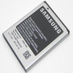 Pin điện thoại S5360