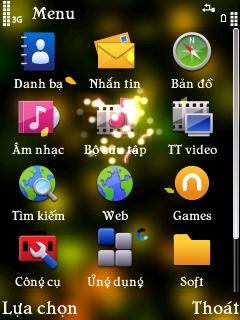 Nokia# N82 5