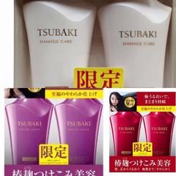 Bộ dầu gội và xả Tsubaki shiseido