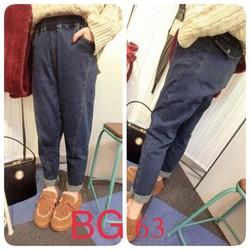 Quần jeans dài ống suông dây thun