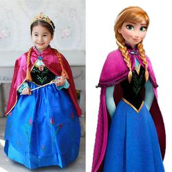 Đầm công chúa