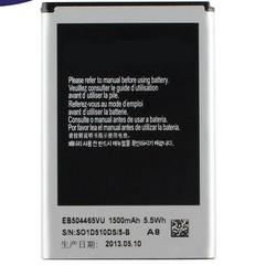Pin Samsung i8910 S8500 W799 i5700 i5800 i5801 i329 i8320