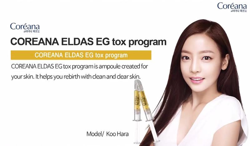 Serum phục hồi tái tạo da Hàn Quốc Coreana Eldas EG Tox Program 1