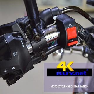Công tắc ON-OFF xe máy mô tô - 4K-CT-07 thumbnail