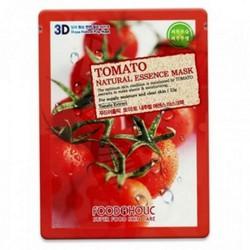 Mặt nạ dưỡng da Cà chua 3D - Mua 9 tặng 1