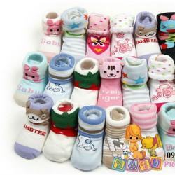Set 5 đôi vớ cho bé sơ sinh 0 - 6 tháng
