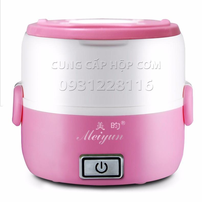Hộp cơm hâm nóng cắm điện 2 tầng inox Meiyun MY-2 10