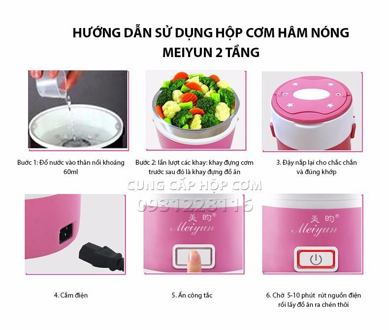 Hộp cơm hâm nóng cắm điện 2 tầng inox Meiyun MY-2 13