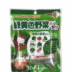 Gia vị rắc cơm Hello Kity 7 loại rau củ